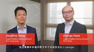 What we can learn from the capital market strategy of fast growing Chinese unicorns?