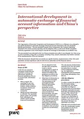 International development in automatic exchange of financial account information and China's perspective (pdf file, 141KB)