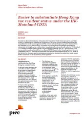 Easier to substantiate Hong Kong tax resident status under the HK-Mainland CDTA(pdf file, 433KB)